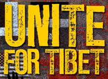 unite for tibet