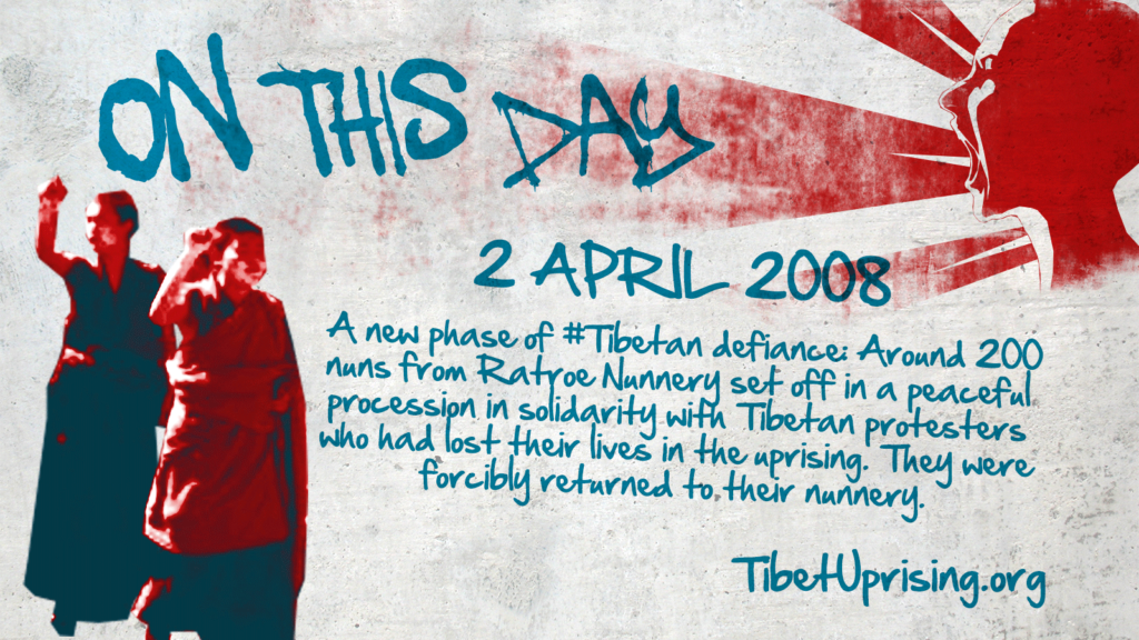 2 April 2008