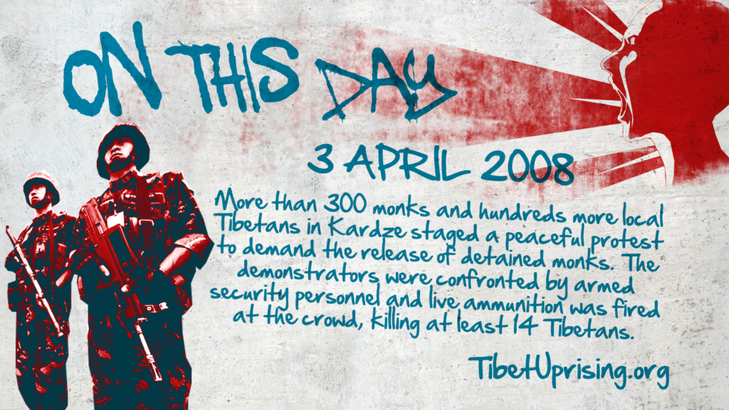 3 April 2008