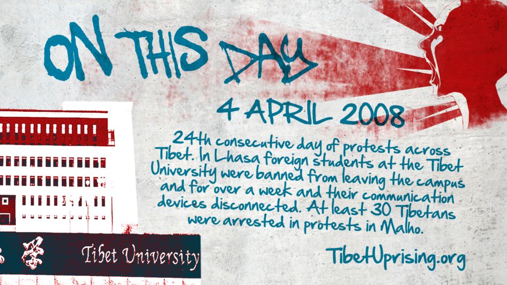 4 April 2008