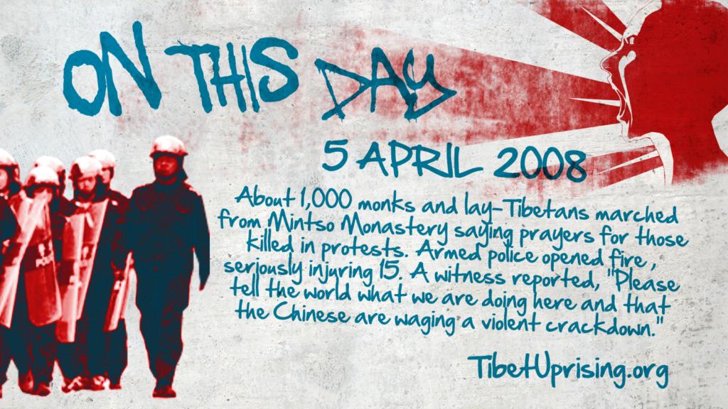5 April 2008