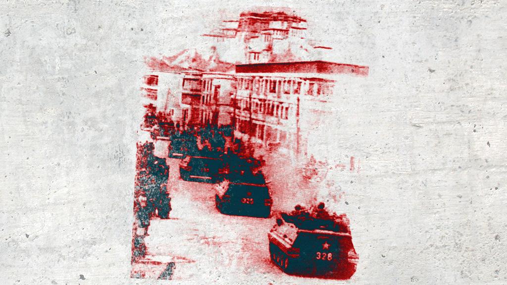 1989 Tibetan Uprising